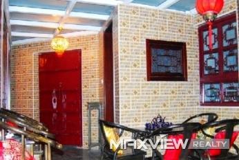 Xicheng Courtyard