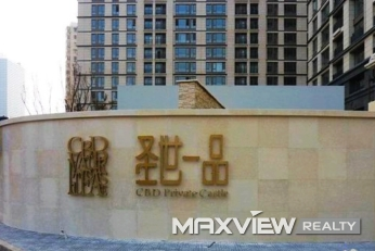 CBD Private Castle 圣世一品