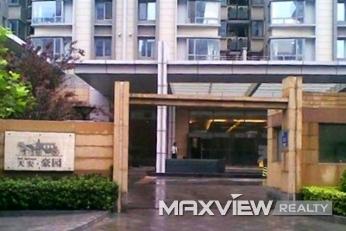 Park Apartments 天安豪园