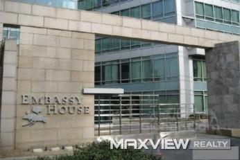 Embassy House 万国公寓