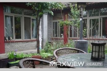 Zhangzizhonglu Couryard