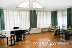 Capital Paradise 3bedroom 155sqm ¥20,000 BJ001329