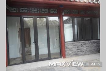 Dengcao Courtyard