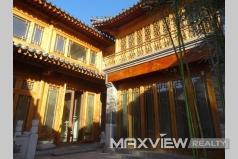 Chaodou Hutong Courtyard