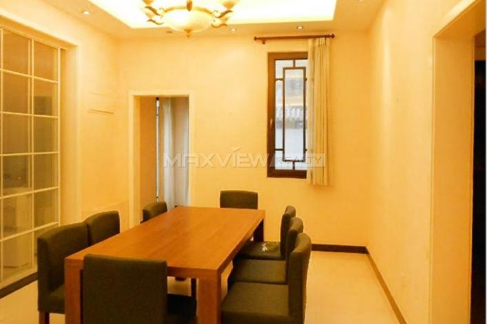 Cathay View | 观唐 5bedroom 460sqm ¥70,000 BJ001473