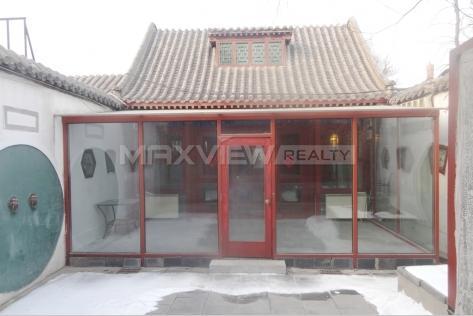 Wudaoying Courtyard