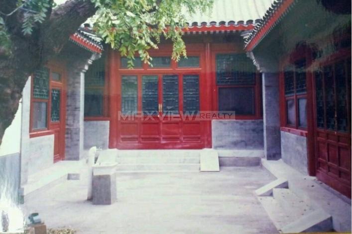 DongbeiyuanCourtyard