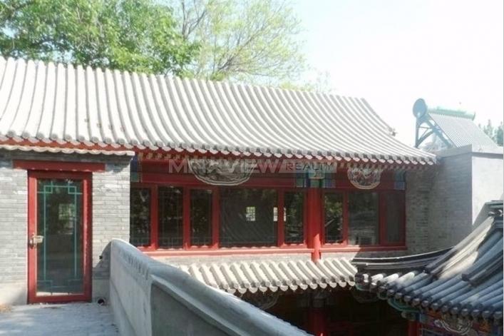 Paoju Courtyard