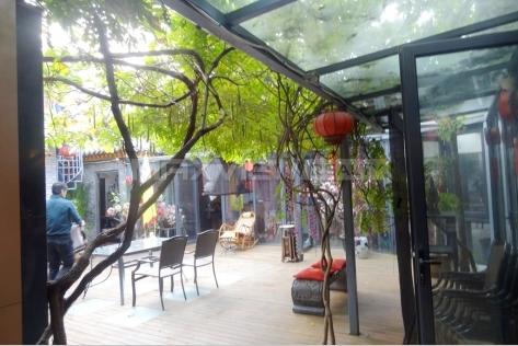 Fuxue Courtyard