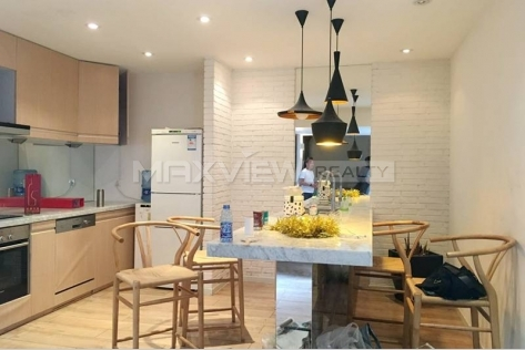Magnificent 2br 160sqm Dongtao Courtyard in Beijing