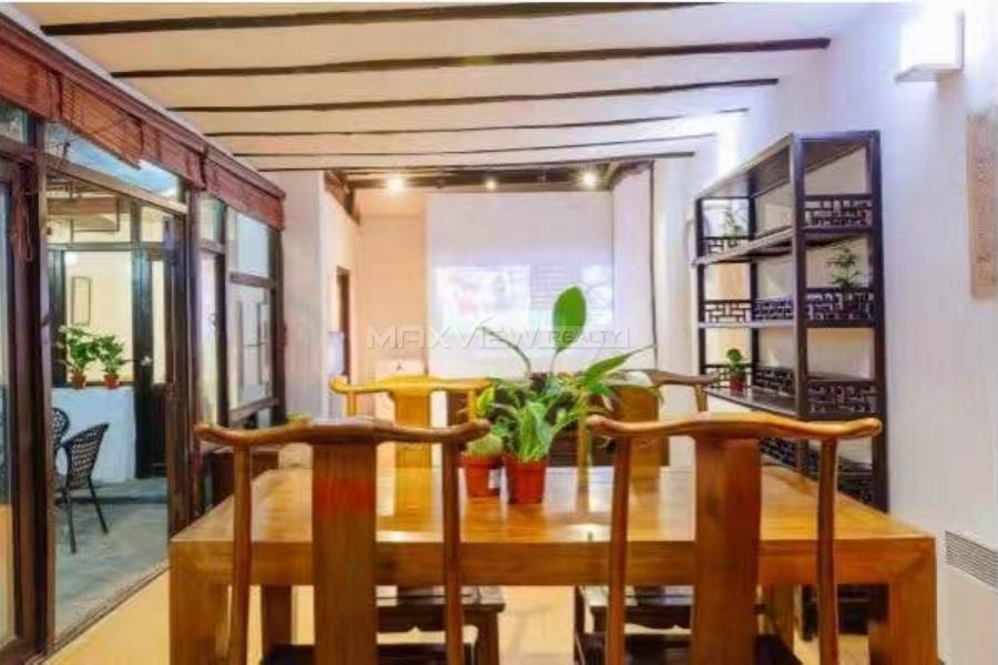 Beijing house rent Sanyanjing Courtyard