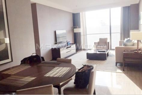 Beijing apartments DaMei OAKWOOD Residences