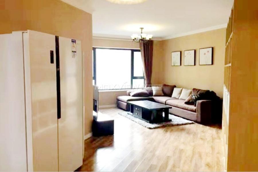 Apartment Beijing Uper East Side (Andersen Garden)