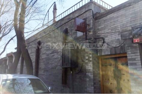 Beijing house rent Jiaodaokou Courtyard