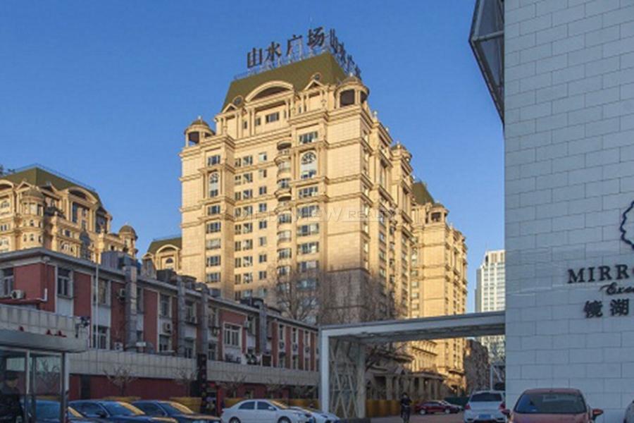 Shanshui Square 北京山水铂宫公寓