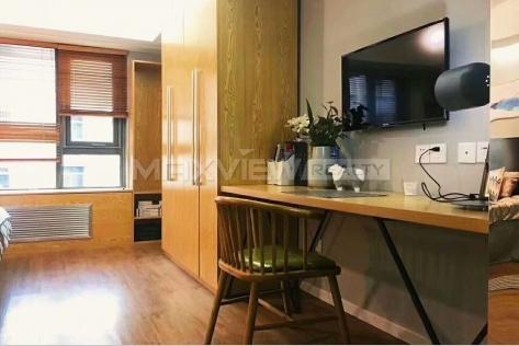 Forte International Apartment