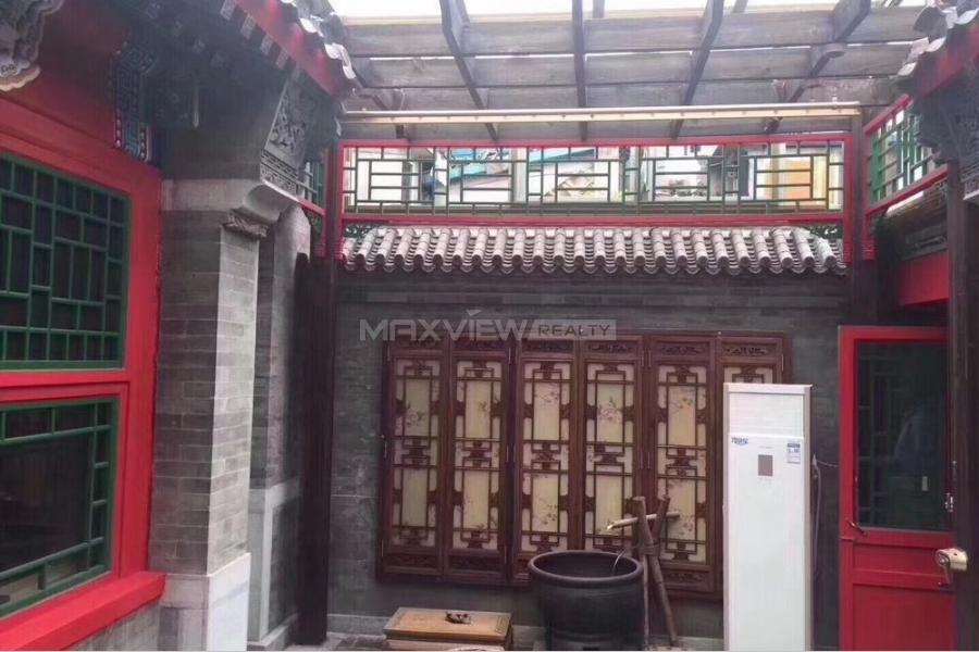 Houhai Courtyard