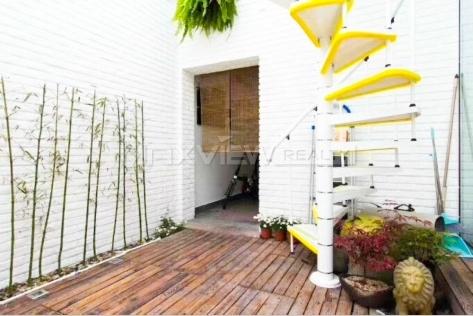 Xisi Courtyard