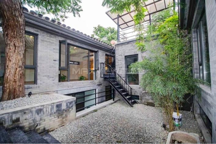 Dongsi Courtyard