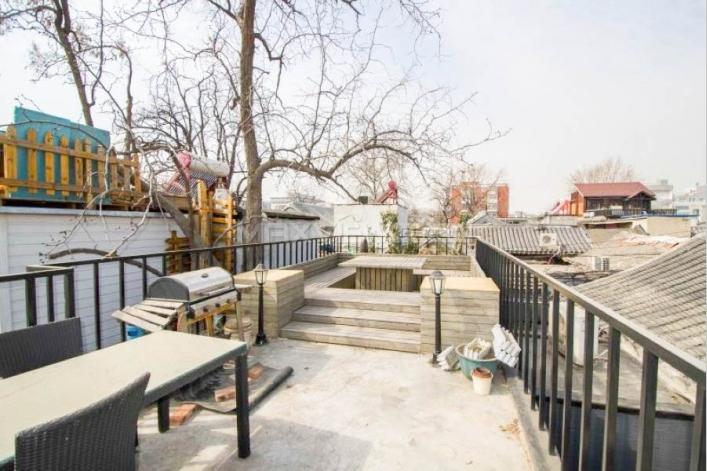 North Xinqiao Courtyard