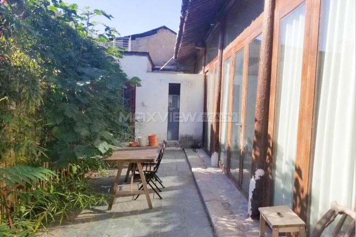Gulou Courtyard