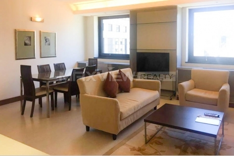 Kempinski Serviced Apartment