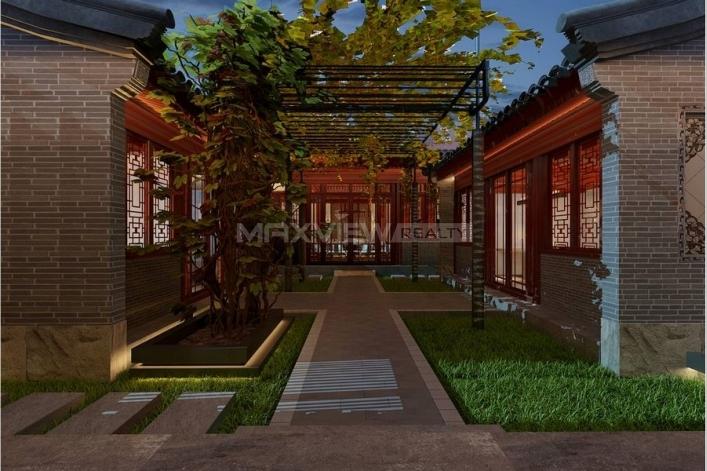Qianmen Court Yard