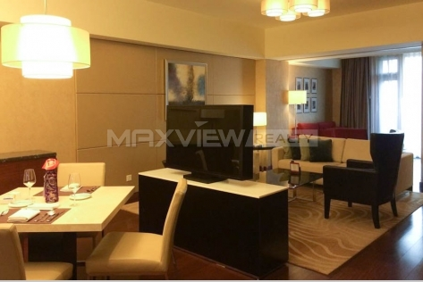 Beijing Marriott Executive Apartments