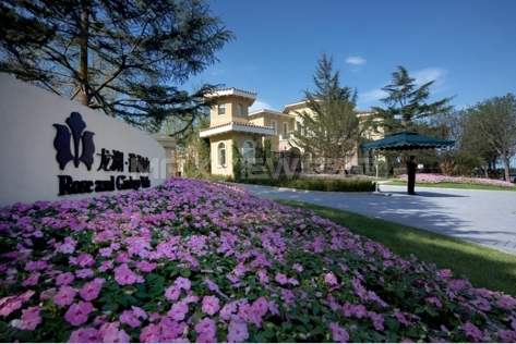 Rose and Gingko Villas 龙湖滟澜山