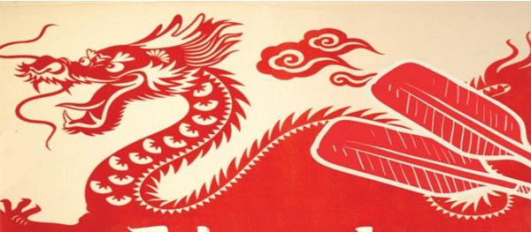 Beijing Dragon Boat Festival