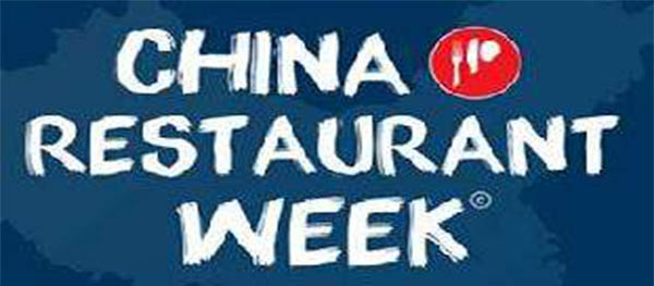 Book a table for China Restaurant Week 2017
