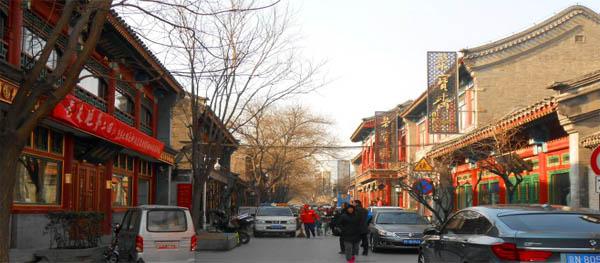 Beijing's Antique Markets