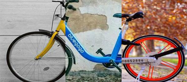 The first share bike announced broke