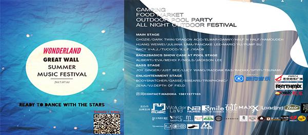 The Great Wall Summer Wonderland Music Festival