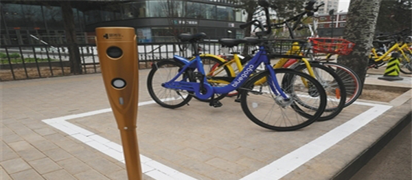 New e-parking lots for share bikes