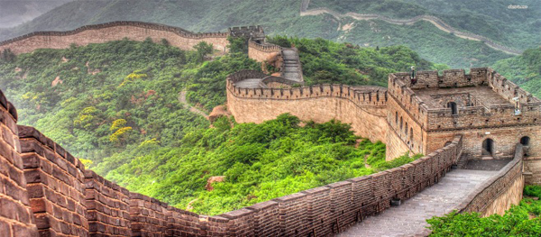 Day Trip Series 4 – The Great Wall of China