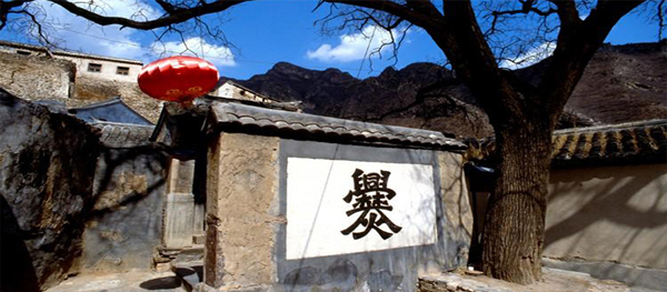 "Walking in a Real-Life Museum ""Cuandixia Village"""