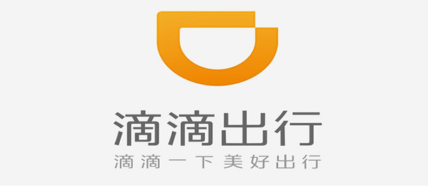 Learn how to use Didi like a local