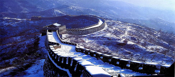 8 Things to Know About Walking the Great Wall in Winter