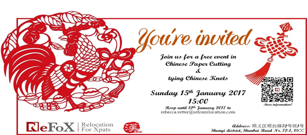 Free Event: Chinese Paper-Cutting & Chinese Knots