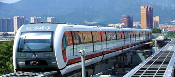 Beijing's First Maglev Train to Start Trial Operation