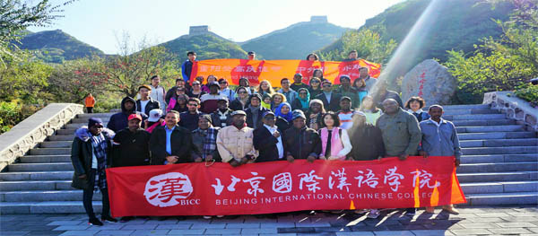 Beijing International Chinese College- Climbing Event