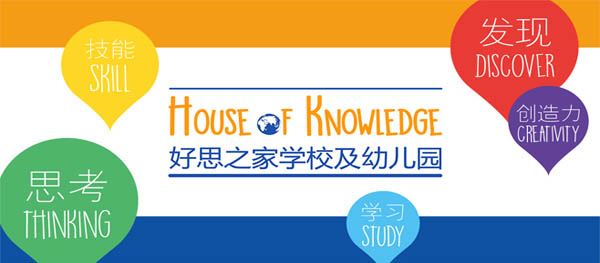 House of Knowledge_Tips For Raising A Multilingual Child