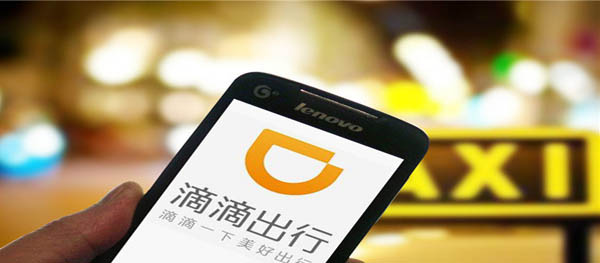 Didi Chuxing App now in English