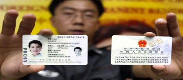 The New Chinese Green Card for Foreigner