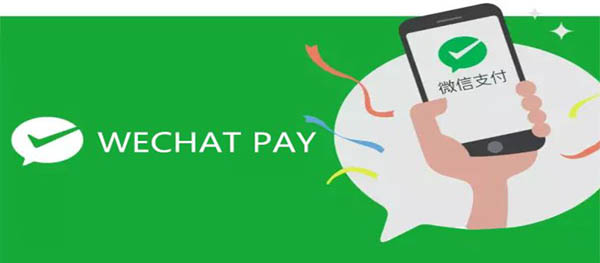 Guide: Setup Your WeChat Pay Account
