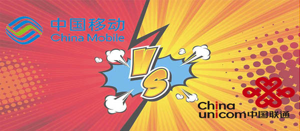 SIM Card Battle: China Mobile or China Unicom