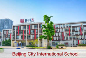 BCIS BEIJING CITY INTERNATIONAL SCHOOL