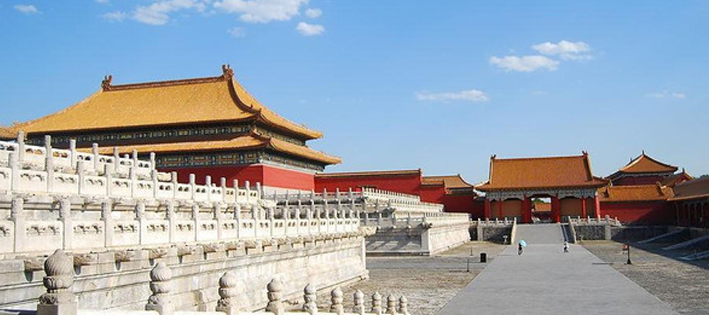 Beijing | Living the Life | Day Trips