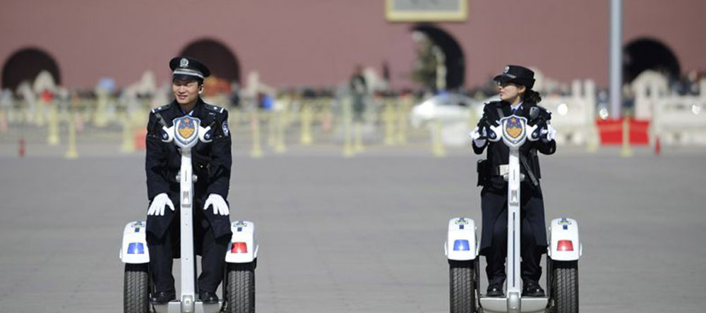 Beijing | Preparations | Police and Crime